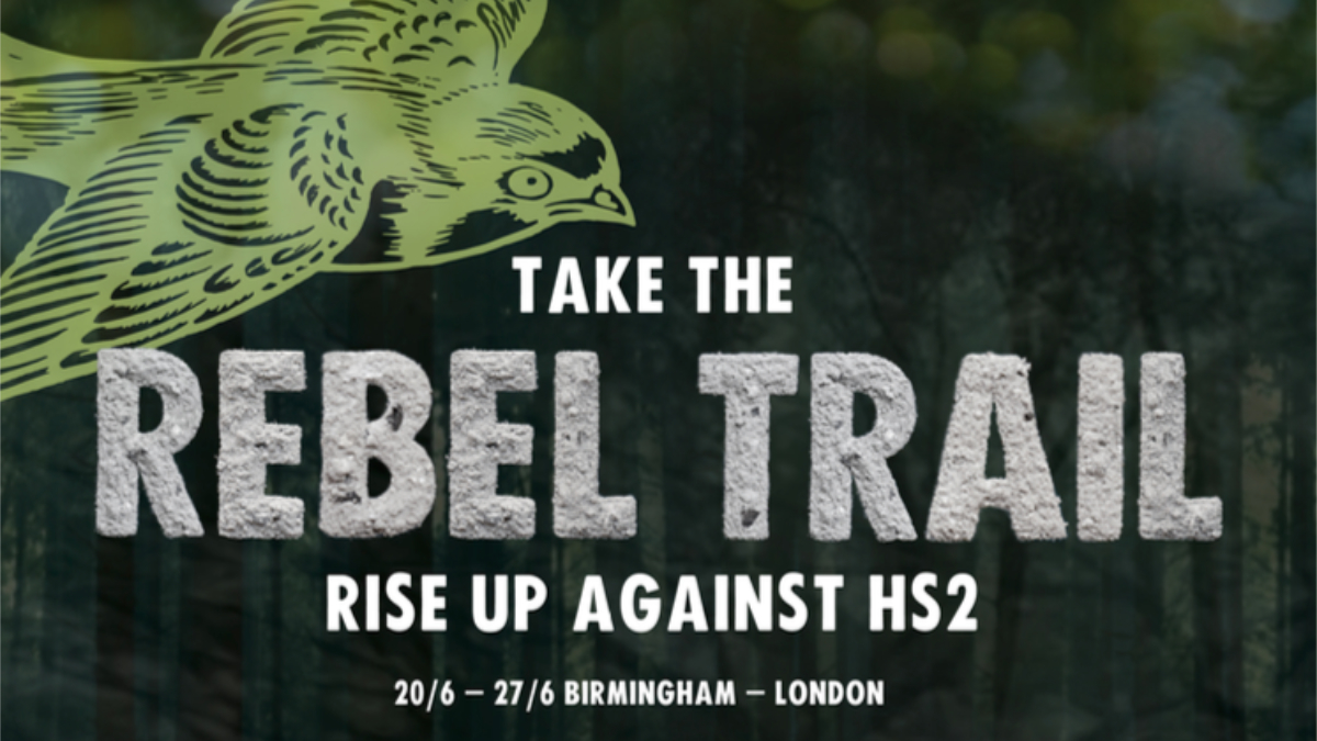 Rebel Trail banner